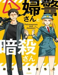 Policewoman And Assassin